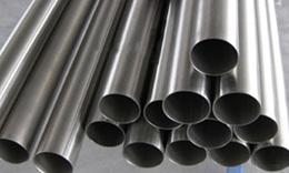 Titanium Grade 2 Pipes & Tubes, Ti  Alloy Welded Pipes, Ti